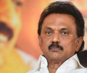 mk-stalin-on-farmers-protest