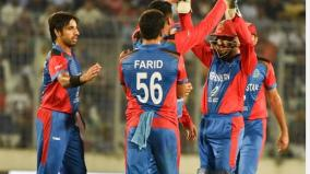 afghan-cricketer-in-hospital-after-positive-covid-19-test