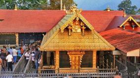 tn-sabaraimala-devotees-unable-to-book-online-ticket