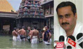 anbumani-ramadas-appeals-tamil-nadu-government-work-on-a-wartime-basis-repair-effects-of-rains-and-floods