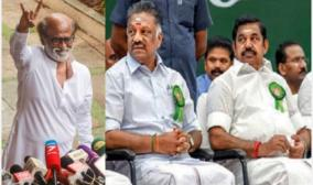 rajini-party-announcement-ops-eps-confusion-in-commenting