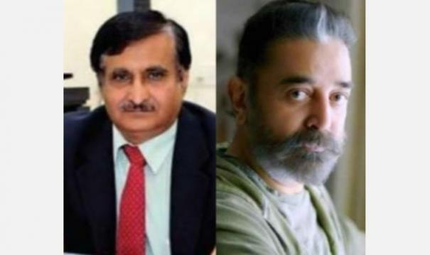 revenge-on-surappa-kamal-s-sudden-support-have-you-investigated-the-allegations-of-corruption-against-the-regime-kamal-question