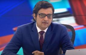 charge-sheet-filed-against-arnab-goswami-in-2018-suicide-case