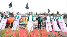 support-for-the-peasant-struggle-dmk-black-flag-protest-in-tamil-nadu-stalin-s-participation-in-salem