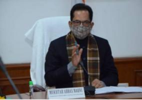 mukhtar-abbas-naqvi