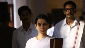 thalaivi-movie-nears-completion