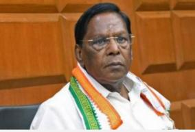 puducherry-dragged-by-governor-s-actions-chief-minister-narayanasamy-upset