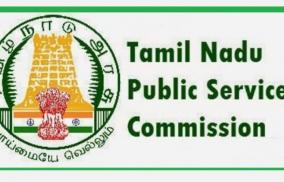 order-to-file-the-certificates-of-the-candidates-appearing-in-the-tamil-medium-reservation-in-the-tnpsc-examination