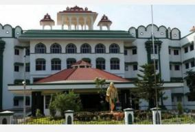 siddha-dispensary-to-be-set-up-in-35-temples-in-tamil-nadu-government-information-in-the-high-court
