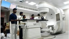 rs-30-crore-international-cancer-center-launched-in-madurai-a-boon-to-the-people-of-the-southern-district