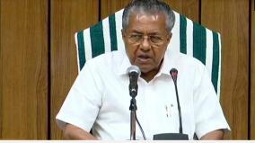 kerala-cm-slams-cong-bjp-for-joining-hands-against-left-govt