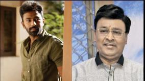 bhagyaraj-interview-with-ashwin