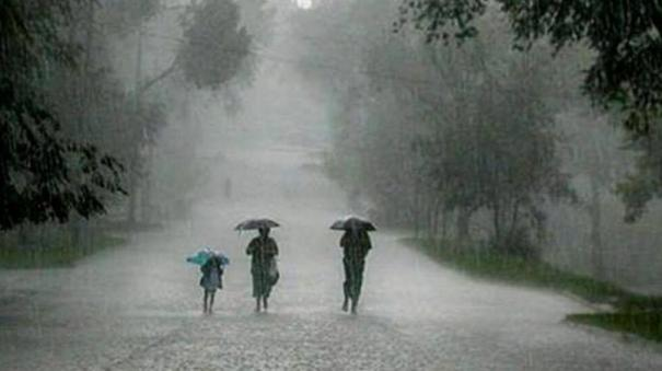 depression-extends-into-the-gulf-of-mannar-due-to-low-pressure-heavy-rains-in-12-districts-meteorological-center