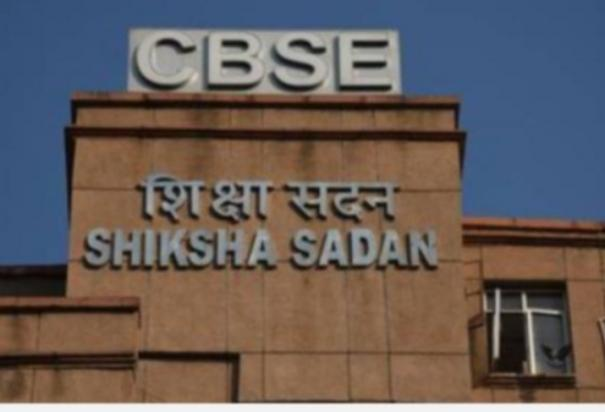 cbse-board-exams-2021-classes-10-12-private-candidates-application-date-extended