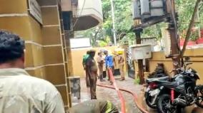 fire-accident-at-nadigar-sangam-office