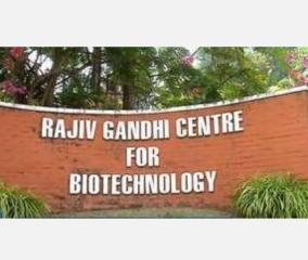 after-political-parties-progressive-outfits-condemn-move-to-name-new-rgcb-campus-after-golwalkar