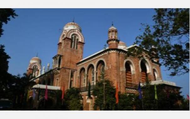 master-university