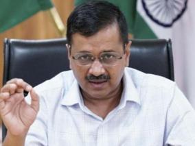 arvind-kejriwal-under-house-arrest-after-visiting-farmers-alleges-aap
