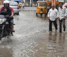 rain-will-cotinue-in-tamilnadu