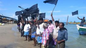 fishermen-protest-in-rameswaram