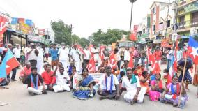 dmk-allies-protest-in-madurai-over-1000-arrested