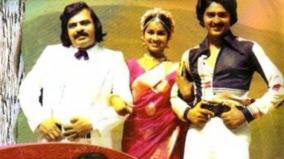 bharathirajaa-en-iniya-tamil-makkale