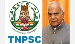 20-reservation-bill-for-tamil-medium-students-in-dnbsc-exam-governor-approves-after-8-months