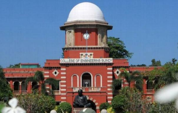 study-me-m-tech-with-gate-scholarship-anna-university-to-apply-for-student-admission-notice