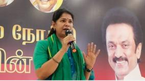 solution-to-farmers-problems-after-dmk-comes-to-power-in-5-months-kanimozhi-mp
