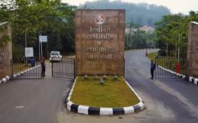 iit-guwahati-researchers-develop-technology-to-harvest-water-from-air