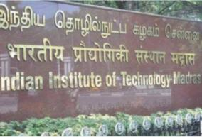 iit-madras-admits-the-first-batch-of-students-to-its-first-ever-online-bsc-degree