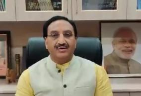 education-minister-s-webinar-tomorrow-send-questions-on-exams-using-educationministergoeslive