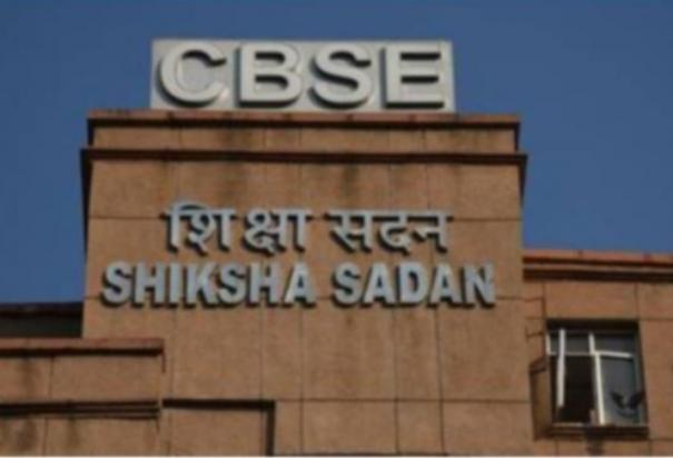 cbse-date-sheet-government-fact-check-warns-about-fake-board-exam-schedule