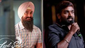 vijay-sethupathi-backs-out-aamir-khan-film