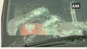 naddas-convoy-attacked-in-bengal-bjp-leader-says-state-has-slipped-into-goonda-raj