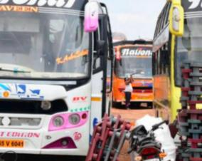 toll-free-number-to-complains-agains-omni-buses