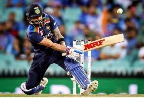 kohli-stays-on-top-of-icc-odi-ranking-for-batsmen