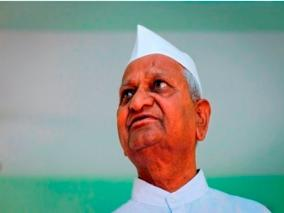 anna-hazare-warns-of-jan-andolan-if-farmers-demands-remain-unaddressed