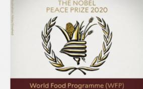 the-world-food-programme-will-receive-its-nobel-peace-prize-thursday