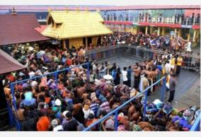 devasam-for-sabarimala-devotees