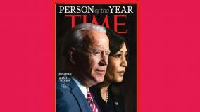 joe-biden-kamala-harris-named-time-person-of-the-year