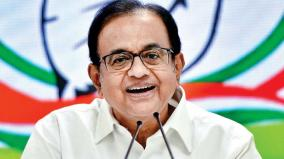 there-is-too-much-bureaucracy-p-chidambaram-s-dig-at-niti-aayog-ceo