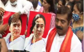bjp-workers-hold-protest-march-in-mumbai-against-west-bengal-cm