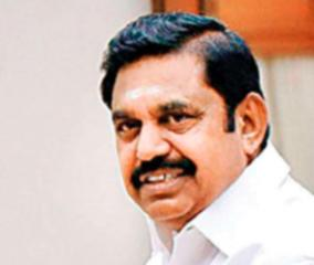cm-palanisamy-ordered-to-open-water-from-shanmuganathi-dam