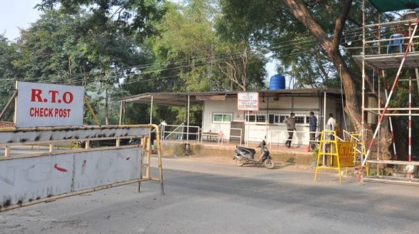 raid-in-rto-offices-at-vellore