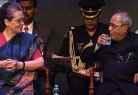 cong-leadership-lost-political-focus-after-my-elevation-as-president-pranab-wrote-in-his-last-book