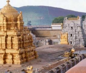 dharshan-allowed-for-vulnarable-people-in-tirupathy