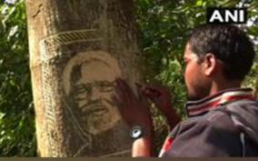 odisha-artist-carves-pm-s-portrait-on-trees-urging-him-to-take-note-illegal-tree-cutting