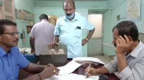 rto-office-raid-in-kanyakumari-rs-84-000-cash-seized