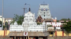 triplicane-temple